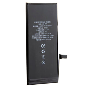Battery for iPhone 7 2250mAh