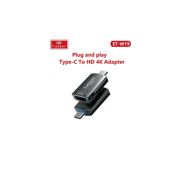 Earldom Type C to HDTV Adapter