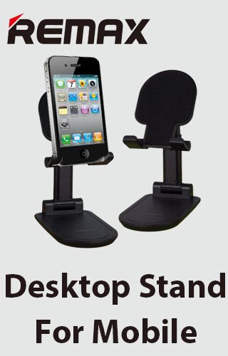 mobile stand in pakistan